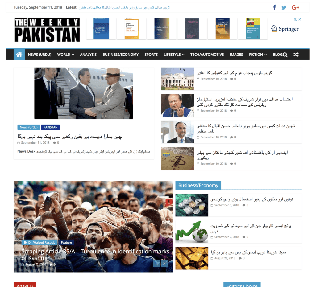 The Weekly Pakistan - News Magazine Website
